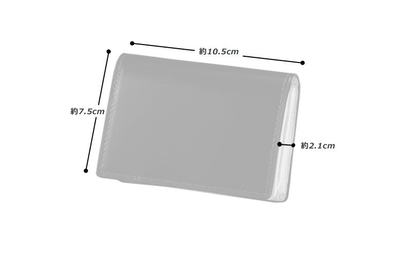 milagro ミラグロ コードバン 名刺入れ oh-bp002 素材 外側:馬革(コードバン) 内側:牛革(イタリアンヌメ)、その他 サイズと重さ(約) (縦)7.5cm×(横)10.5cm×(厚さ)2.1cm / 重さ:60g 仕様 外側:オープンポケット×1 内側:名刺ポケット×2、カードポケット×2 カラー 3色(ブラック・バーガンディ・キャメル)