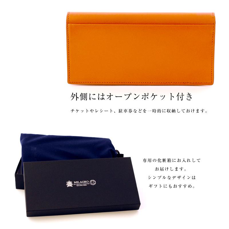 milagro ミラグロ コードバン 通しマチ付き長財布 oh-bp004 外側にはオープンポケット付き チケットやレシート、駐車券などを一時的に収納しておけます。専用の化粧箱にお入れしてお届けします。シンプルなデザインはギフトにもおすすめ。