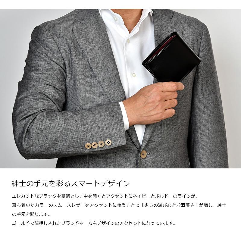 紳士の手元を彩るスマートデザイン エレガントなブラックを基調とし、中を開くとアクセントにネイビーとボルドーのラインが。落ち着いたカラーのスムースレザーをアクセントに使うことで「少しの遊び心とお洒落さ」が増し、紳士の手元を彩ります。ゴールドで箔押しされたブランドネームもデザインのアクセントになっています。