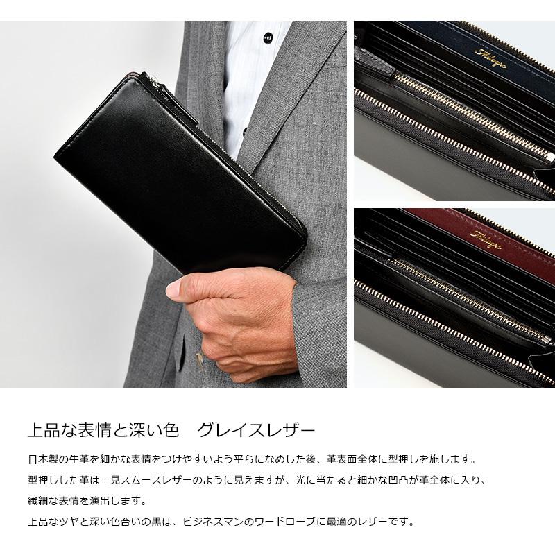 上品な表情と深い色 グレイスレザー 日本製の牛革を細かな表情をつけやすいよう平らになめした後、革表面全体に型押しを施します。型押しした革は一見スムースレザーのように見えますが、光に当たると細かな凹凸が革全体に入り、繊細な表情を演出します。上品なツヤと深い色合いの黒は、ビジネスマンのワードローブに最適のレザーです。
