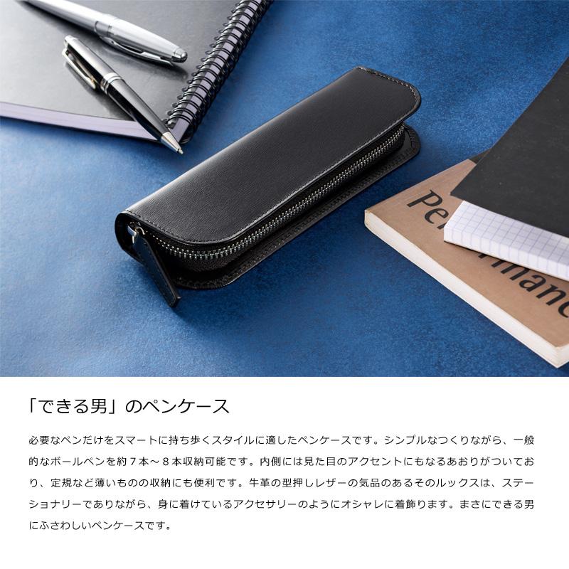 「できる男」のペンケース 必要なペンだけをスマートに持ち歩くスタイルに適したペンケースです。シンプルなつくりながら、一般的なボールペンを約7本〜8本収納可能です。内側には見た目のアクセントにもなるあおりがついており、定規など薄いものの収納にも便利です。牛革の型押しレザーの気品のあるそのルックスは、ステーショナリーでありながら、身に着けているアクセサリーのようにオシャレに着飾ります。まさにできる男にふさわしいペンケースです。