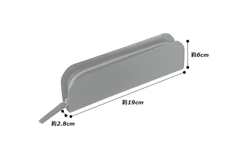 (縦)6cm×(横)19cm×(厚さ)2.8cm