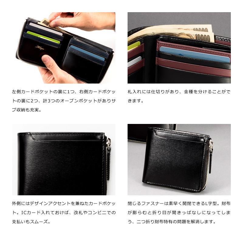 左側カードポケットの裏に1つ、右側カードポケットの裏に2つ、計3つのオープンポケットがありサブ収納も充実。札入れには仕切りがあり、金種を分けることができます。外側にはデザインアクセントを兼ねたカードポケット。ICカード入れておけば、改札やコンビニでの支払いもスムーズ。閉じるファスナーは素早く開閉できるL字型。財布が膨らむと折り目が開きっぱなしになってしまう、二つ折り財布特有の問題を解消します。