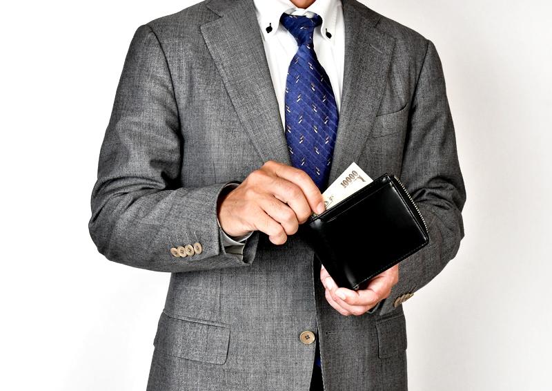 milagro ミラグロ グレイスレザー L字ファスナー二つ折り財布 oh-bp023