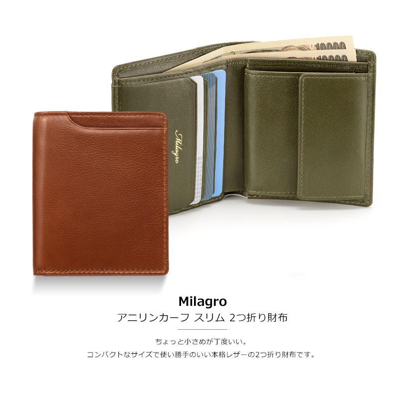 Milagroアニリンカーフスリム二つ折り財布oh-bp301Milagroアニリンカーフ スリム 二つ折り財布ちょっと小さめが丁度いい。コンパクトなサイズで使い勝手のいい本格レザーの二つ折り財布です。