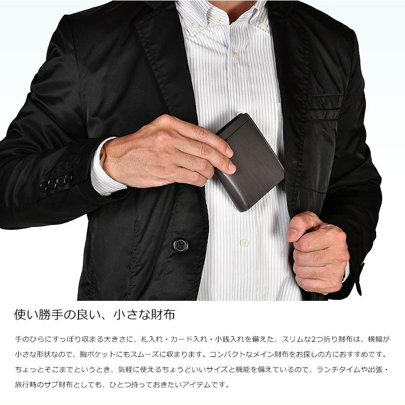 Milagroアニリンカーフスリム二つ折り財布oh-bp301使い勝手の良い、小さな財布手のひらにすっぽり収まる大きさに、札入れ・カード入れ・小銭入れを備えた、スリムな二つ折り財布は、横幅が小さな形状なので、胸ポケットにもスムーズに収まります。コンパクトなメイン財布をお探しの方におすすめです。ちょっとそこまでというとき、気軽に使えるちょうどいいサイズと機能を備えているので、ランチタイムや出張・旅行時のサブ財布としても、ひとつ持っておきたいアイテムです。