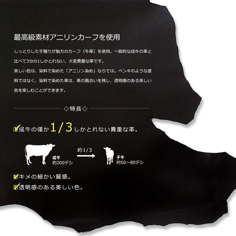 Milagroアニリンカーフスリム二つ折り財布oh-bp301最高級素材アニリンカーフを使用しっとりした手触りが魅力のカーフ(牛革)を使用。一般的な成牛の革と比べて3分の1しかとれない、大変貴重な革です。美しい色は、染料で染めた「アニリン染め」ならでは。ペンキのような塗料ではなく、染料で染めた革は、革の風合いを残し、透明感のある美しい色を楽しむことができます。◇特長◇ 成牛の僅か1/3しかとれない貴重な革。成牛約200デシ子牛約50〜80デシキメの細かい質感。透明感のある美しい色。