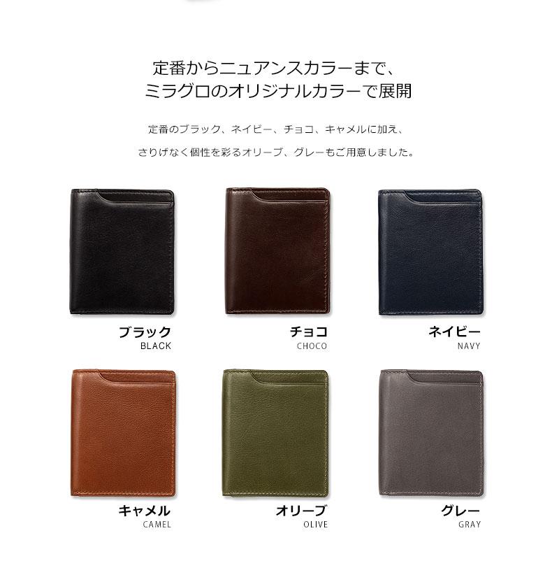 Milagroアニリンカーフスリム二つ折り財布oh-bp301定番からニュアンスカラーまで、ミラグロのオリジナルカラーで展開定番のブラック、ネイビー、チョコ、キャメルに加え、さりげなく個性を彩るオリーブ、グレーもご用意しました。ブラックBLACKチョコCHOCOネイビーNAVYキャメルCAMELオリーブOLIVEグレーGRAY