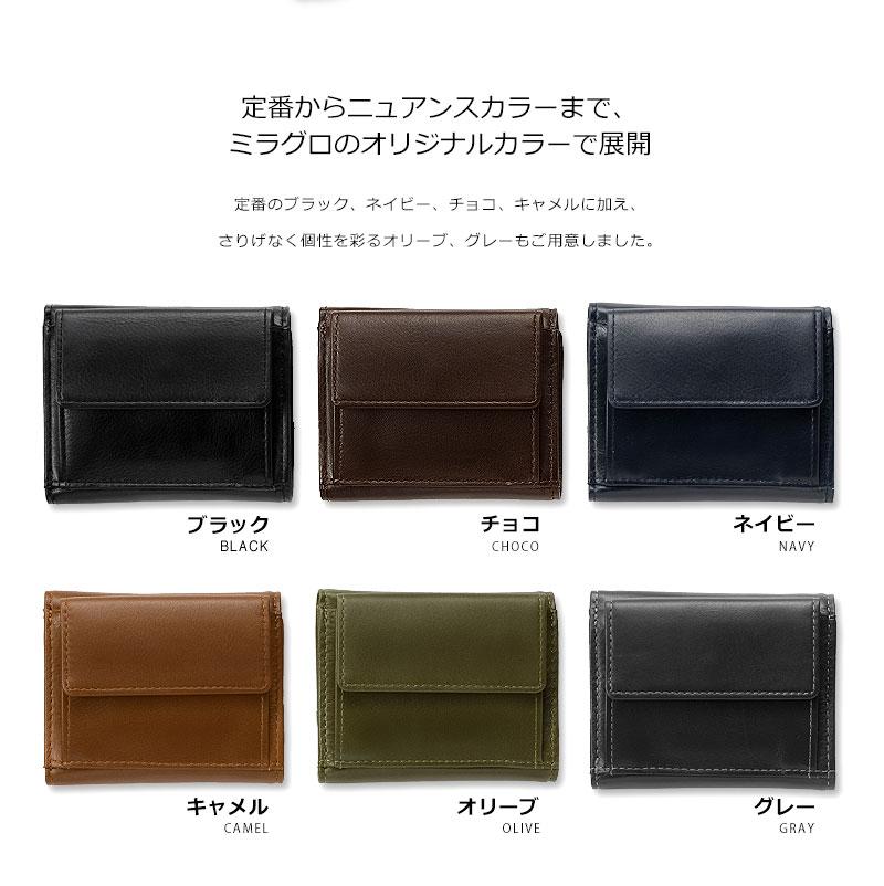 Milagroアニリンカーフスリム二つ折り財布oh-bp302定番からニュアンスカラーまで、ミラグロのオリジナルカラーで展開定番のブラック、ネイビー、チョコ、キャメルに加え、さりげなく個性を彩るオリーブ、グレーもご用意しました。ブラックBLACKチョコCHOCOネイビーNAVYキャメルCAMELオリーブOLIVEグレーGRAY
