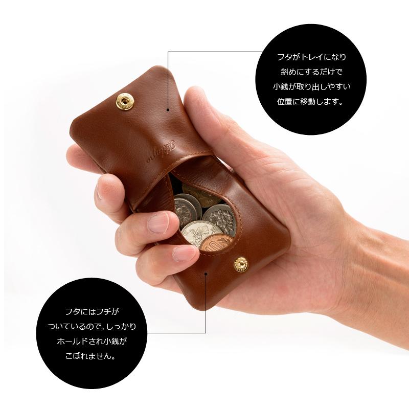 Milagro ミラグロ アニリンカーフ コインケース oh-bp303 フタがトレイになり斜めにするだけで小銭が取り出しやすい位置に移動します。フタにはフチが付いているので、しっかりホールドされ小銭がこぼれません。