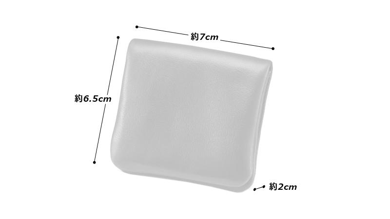 Milagro ミラグロ アニリンカーフ コインケース oh-bp303  サイズ