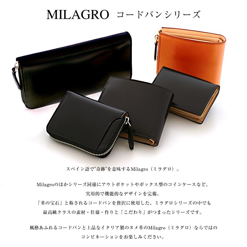 """milagro ミラグロ コードバン 二つ折り財布(小銭入れあり) oh-bp003 milagro ミラグロ コードバンシリーズ スペイン語で""""奇跡""""を意味するMilagro(ミラグロ)。Milagroのほかシリーズ同様にアウトポケットやボックス型のコインケースなど、実用的で機能的なデザインを完備。「革の宝石」と称されるコードバンを贅沢に使用した、ミラグロシリーズの中でも最高級クラスの素材・仕様・作りと「こだわり」がつまったシリーズです。風格あふれるコードバンと上品なイタリア製のヌメ革のMilagro(ミラグロ)ならではのコンビネーションをお楽しみください。"""