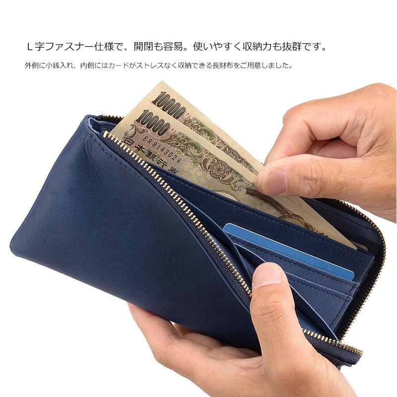 阿波藍染 ソフト馬革 L字ファスナー 長財布 oh-bp042 L字ファスナー仕様で、開閉も容易。使い易く収納力も抜群です。外側に小銭入れ、内側にはカードがストレスなく収納できる長財布をご用意しました。