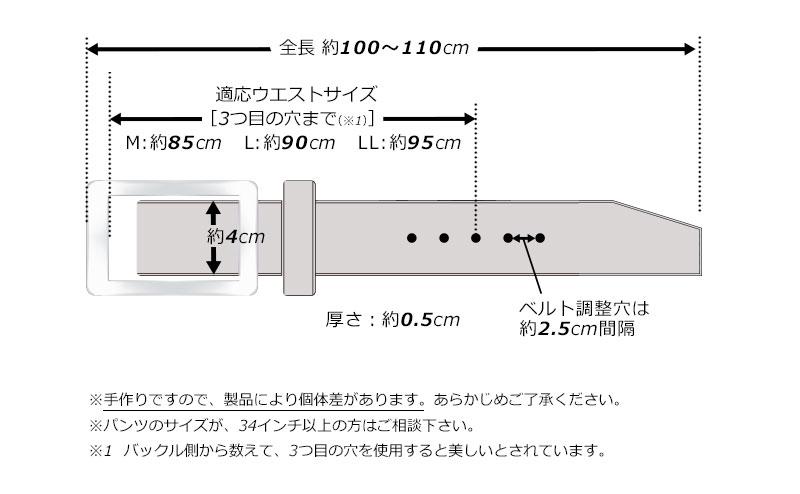 池之端銀革店 UKサドルレザー40mm ベルト ot-001 素材 本体:牛革(UKサドルレザー) バックル:真鍮 サイズと重さ(約) M:全長:約100cm(適応サイズ:80〜90cm)/ 280g L:全長:約105cm(適応サイズ:85〜95cm)/ 300g LL:全長:約110cm(適応サイズ:90〜100cm)/ 330g 厚さ:0.5cm、太さ:4cm ※穴は2.5cm刻みです カラー 2色(ブラック・ダークブラウン) ※手作りですので、製品により個体差があります。あらかじめご了承ください。 ※パンツのサイズが、34インチ以上の方はご相談下さい。 ※1 バックル側から数えて、3つ目の穴を使用すると美しいとされています。