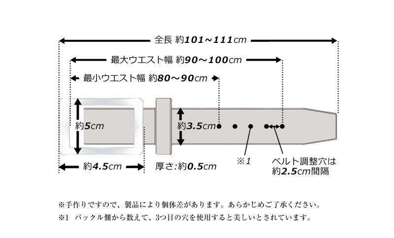 池之端銀革店 UKサドルレザー35mm 丸バックルベルト ot-009 素材 本 体:牛革(イギリス・ベイカー社製サドルレザー) バックル:真鍮 サイズと重さ(約) 幅3.5cm×厚さ0.5cm  全長 / M:101cm、L:106cm、LL:111cm 重さ / M:280g L:300g LL:330g 仕様 適応サイズウエスト M/80〜90cm L/85〜95cm LL/90〜100cm ※ベルト調整穴は2.5cm間隔です。 カラー 2色(ブラック、ダークブラウン) 生産国 日本
