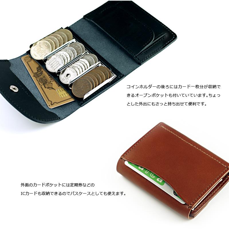 池之端銀革店 姫路産ヌメ革 コインキャッチャー ot-c002 コインホルダーの後ろにはカード一枚分が収納できるオープンポケットも付いていています。ちょっとした外出にもさっと持ち出せて便利です。  外面のカードポケットには定期券などのICカードも収納できるのでパスケースとしても使えます。