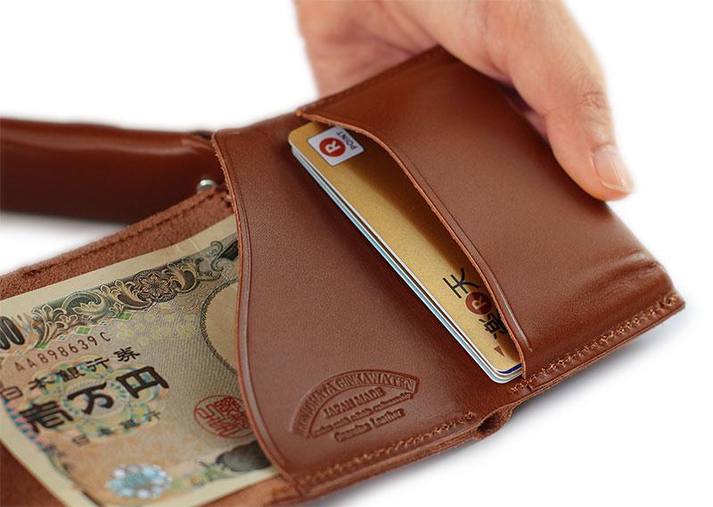 milagro ミラグロ ot-c005 ヤンピー革 財布本体はシンプル&ミニマム 本体の財布には札入れとカード5枚が入るポケットのみというシンプルな作り。