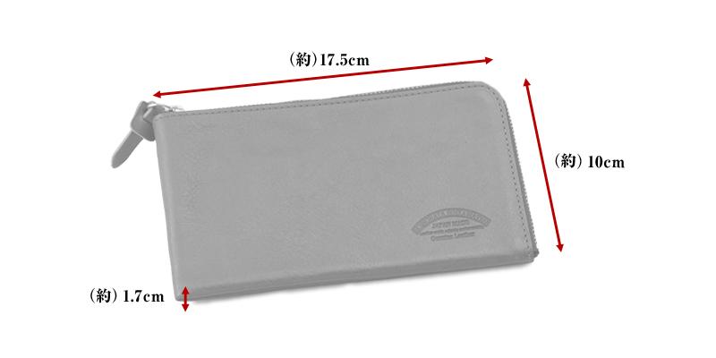 池之端銀革店 ot-wl008 イタリアンシュリンクレザー L字ファスナー長財布 サイズ