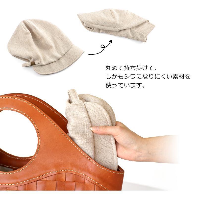 ORIHARA STYLE女優帽 ra-or-h002 丸めて持ち歩けて、しかもシワになりにくい素材を使っています。