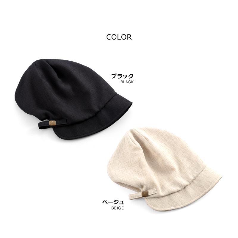 ORIHARA STYLE女優帽 ra-or-h002 COLOR ブラック ベージュ