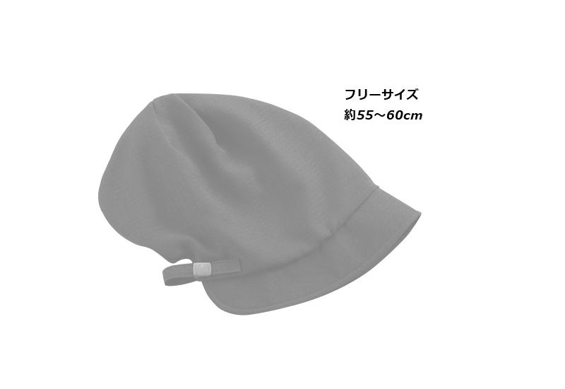 ORIHARA STYLE女優帽 ra-or-h002 東京・代官山ショップから流行した話題の女優帽 素 材 表地:ポリエステル、金具(スチール) 裏地 ポリエステル(アクアステルス) スベリ クールマックス サイズと重さ (約):1サイズ / フリーサイズ(約55cm〜60cm)/ 80g カラー 2色(ブラック・ベージュ) 生産国 日本