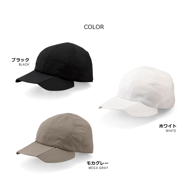 ORIHARA STYLE 三つ折マルチキャップ ra-or-h003 COLOR ブラック BLACK ホワイト WHITE モカグレー MOCA GRAY