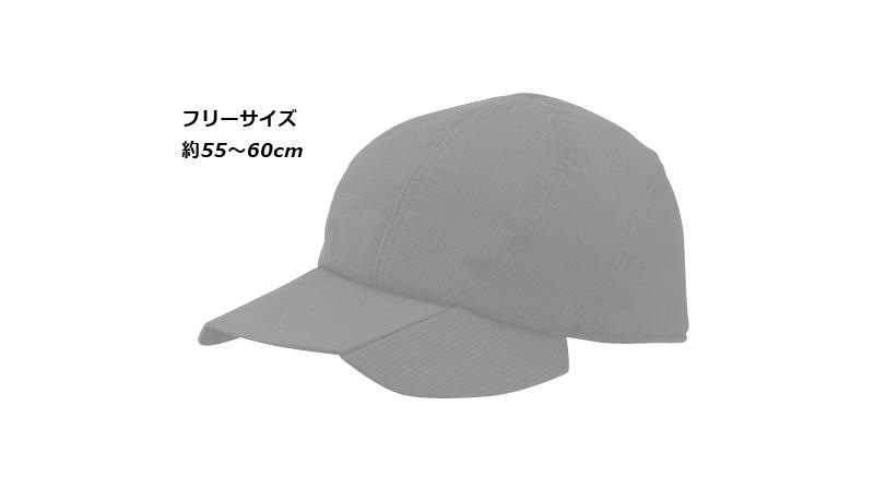 ORIHARA STYLE 三つ折マルチキャップ ra-or-h003 素 材表地:ポリエステル 100%(ドットエア) 裏地:ポリエステル 100%(アクアステルス) スベリ:ポリエステル100%(クールマックス) サイズと重さ(約) 1サイズ / フリー(約55cm〜60cmまで対応)/ 50g 仕様 特許取得のブリムカット付き 表地…通気性・撥水性 ドットエア™使用 裏地…吸水・速乾性 アクアステルス®使用 専用小袋(不織布)付 カラー3色(ブラック・ホワイト・モカグレー) 生産国 日本