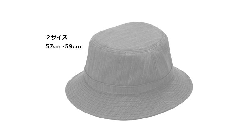 ORIHARA STYLE 小島屋 武州正藍染 ハット ra-or-h007  フリーサイズ 約57.5 cm 〜 61 cm
