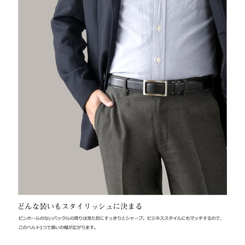 WINS FACTORY 姫路レザー・振り子ベルト WI-003 どんな装いもスタイリッシュに決まる ピンホールのないバックルの周りは見た目にすっきりとシャープ。ビジネススタイルにもマッチするので、このベルト1つで装いの幅が広がります。