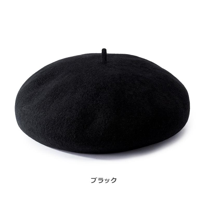 YOKOI BERET CANON(カノン) トークバスクベレー帽 yo-br004 ブラック